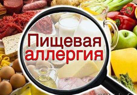 http://46cge.rospotrebnadzor.ru/sites/default/files/pishchevaya_allergiya.png